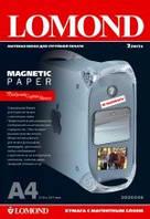 Матовая бумага Lomond с магнитным слоем для струйных принтеров, А4, 2л