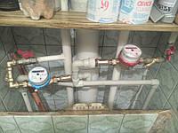 Установка и замена счетчиков холодной и горячей воды