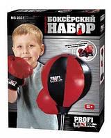 Боксерский набор для детей MS 0331