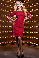 Красивое замшевое платье прямого кроя с вышивкой на рукавах 44-50 размера