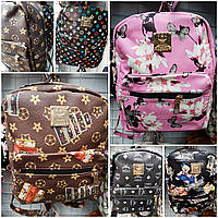 Рюкзак женский Городской в ассортименте по цветам и моделям