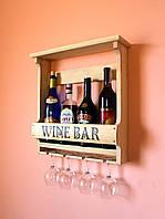 Полка для 4 винных бутылок и 4 бокалов. Цвет - Сосна., фото 1