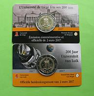 Бельгия 2 евро 2017 г. 200 лет основания Льежского университета. UNC