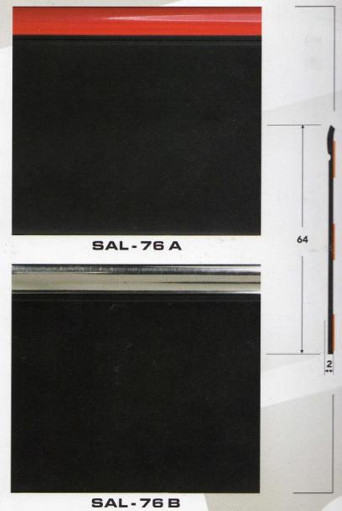 Молдинг SAL - 76 В