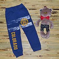 Спортивные штаны (3-4, 6-7, 9-10, 12-13 лет)