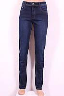 Женские  зауженные джинсы SUNBIRD большого размера