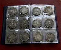 Альбом для монет (125х185мм) на 96 ячеек Для больших монет