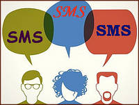 Обратная связь руководителя с клиентом SMS-сообщениями, инструкция