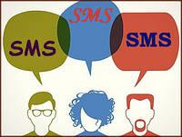 Зворотний зв'язок керівника з клієнтом SMS-повідомленнями, інструкція