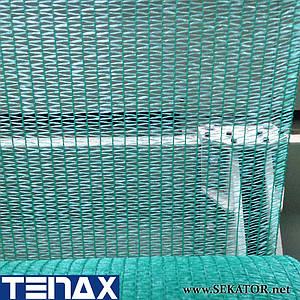 Сітка для затінення Tenax Jamaica (Італія)