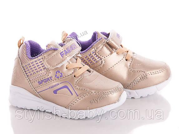 Детские кроссовки от производителя. Детская спортивная обувь бренда ВВТ для девочек (рр. с 21 по 26), фото 2