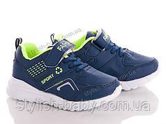 Детские кроссовки от производителя. Детская спортивная обувь бренда ВВТ для  мальчиков (рр. с ae2a32b49f9