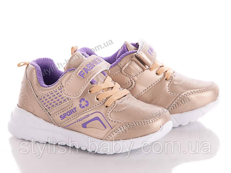 Детские кроссовки от производителя. Детская спортивная обувь бренда ВВТ для девочек (рр. с 26 по 31)