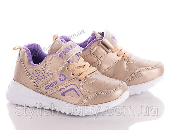 Детские кроссовки от производителя. Детская спортивная обувь бренда ВВТ для девочек (рр. с 26 по 31), фото 2