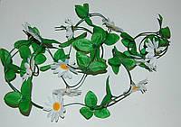 Л-166 Цепочка ромашки 10 цветков 2,5 м, фото 1