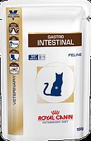 Диета для кошек Royal Canin  Gastro intestinal (Роял Канин Гастро интестинал) 100 г