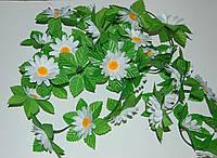 Л-167 Цепочка ромашки 30 цветков 2,5 м