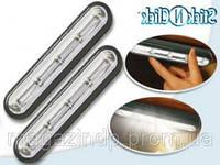 Светодиодные светильники Stick n Click - светодиодная подсветка