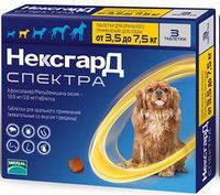 Таблетка для собак от клещей и глистов Merial Nexgard Spectrum (Мэриал Нексгард Спектра) 3,5 -7,5 кг