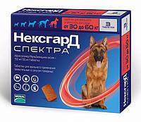 Таблетка для собак от клещей и глистов Merial Nexgard Spectrum (Мэриал Нексгард Спектра) 30-60 кг