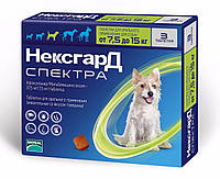 Таблетка для собак от клещей и глистов Merial Nexgard Spectrum (Мэриал Нексгард Спектра) 7,5-15 кг