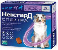 Таблетка для собак от клещей и глистов Merial Nexgard Spectrum (Мэриал Нексгард Спектра) 15 - 30 кг