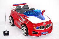Детский электромобиль BMW SX 1218: 12V, 3-6 км/ч. RED - купить оптом, фото 1