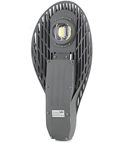 Светодиодный уличный светильник STELS 50W