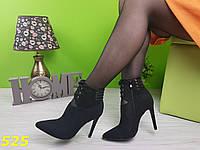 Оригинальные ботинки с узким носочком на шнуровке