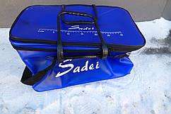 Сумка складная для рыбы и замеса прикормки Sadei 15 L
