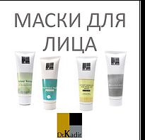 Маски з рослинним екстрактом для обличчя, шиї і області декольте