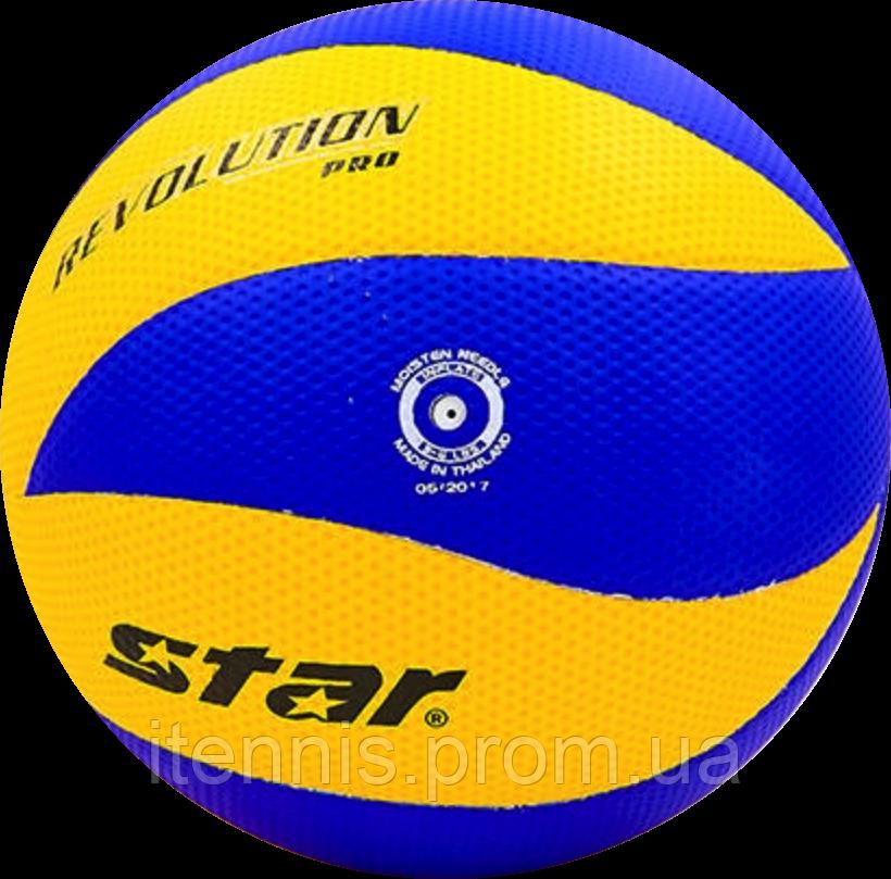 Волейбольный мяч Star Pro Y