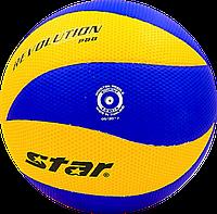 Волейбольный мяч Star Pro Y, фото 1