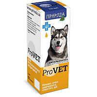 Природа ОфтальмоСтоп средство для лечения заболеваний глаз у кошек и собак, 10мл