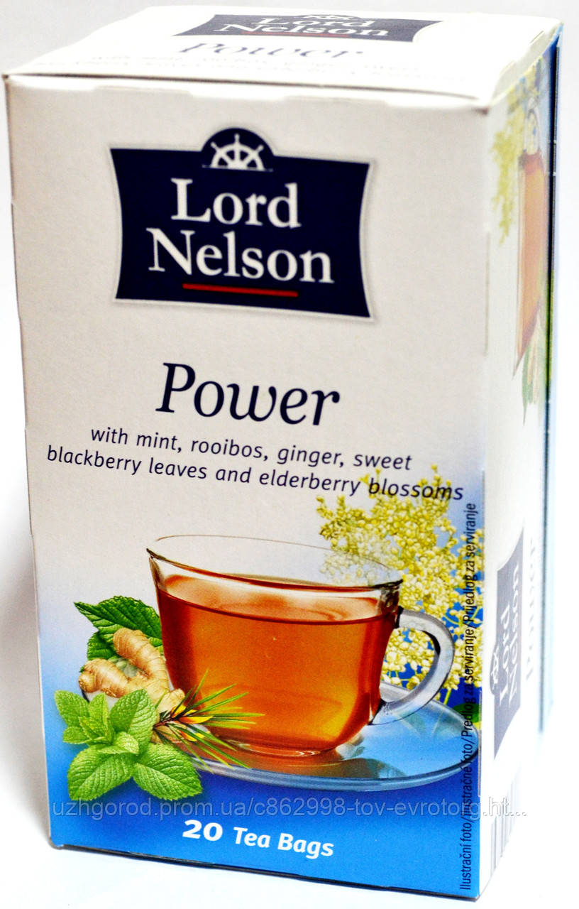 Чай  Lord Nelson Power  20 пакетов.