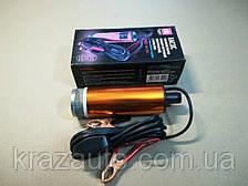 Насос топливоперекачивающий погружной электрический D=50 24В алюмин. с фильтром