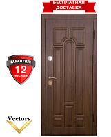 """Дверь металлическая входная ARCH BRONZE """"Арка"""" уличная (VIP+). Вхідні двері вуличні"""