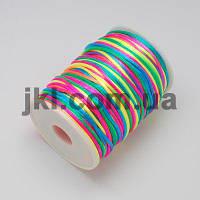 Корсетный шнур, 2 мм, разноцветный, заказ делайте через сайт в описание товара