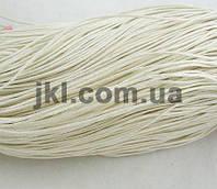 Шнур вощеный, 1 мм, белый, заказ делайте через сайт в описание товара