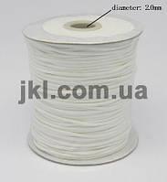 Шнур полиестер, 2 мм, белый, заказ делайте через сайт в описание товара