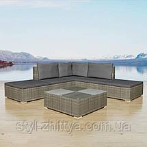 Модульний комплект садових меблів. Кутовий диван, фото 3
