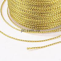 Нить люрекс, цвет золото, толщина 0.8 мм, заказ делайте через сайт в описание товара