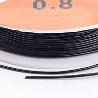 Силиконовая нить, 0.8 мм, цвет черный, заказ делайте через сайт в описание товара