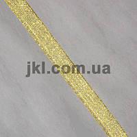 Лента парча, 1.3 см, цвет золотой, заказ делайте через сайт в описание товара