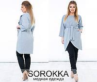 Женский костюм длинная кофта свободного кроя с карманами и брюки производитель Украина (48-50,52-54,56-58)