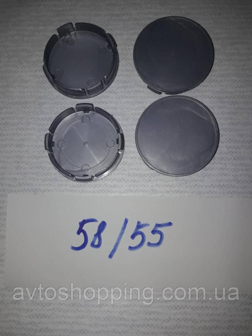 Колпачки, заглушки на диски серые 58 мм / 55 мм без бортика