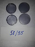 Колпачки, заглушки на диски серые 58 мм / 55 мм без бортика, фото 1