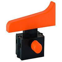 Кнопка-выключатель тст-н болгарки Stern 230 AG-230B (Карась)