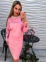 Красивый женский костюм кофта и юбкой с жемчугом машинная вязка только розовый