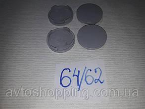 Колпачки, заглушки на диски серые 64 мм / 62 мм без бортика